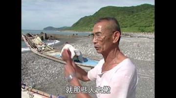 花蓮鹽寮漁港船長談二十年來的變遷